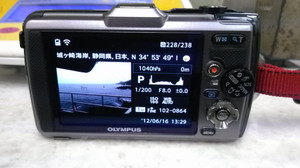 Img00483_7